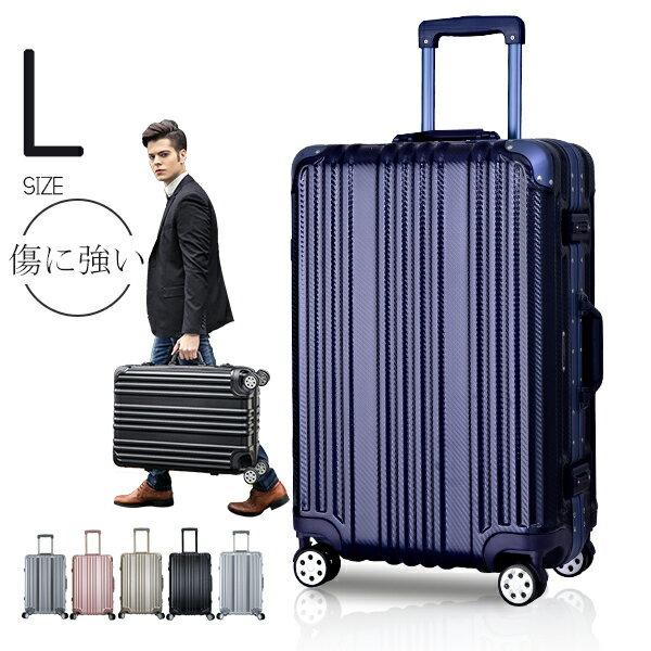 スーツケース キャリーケース キャリーバッグ Lサイズ フレーム かわいい TSAロック搭載 一年間保証  軽量 7日 8日 9日 10日 11日 12日 13日 14日 大型 suitcase 31172