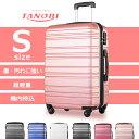 【最大1,000円OFFクーポン!】 スーツケース キャリーケース キャリーバッグ  機内持ち込み S サイズ かわいい 送…