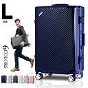 【9%OFFクーポン!!】キャリーバッグ  Lサイズ スーツケース キャリーケース かわいい  TSAロック搭載 一年間保証 軽量 7日 8日 9日 10日 11日 12日 13日 14日 大型 suitcase フレーム TANOBI 6008