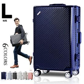 【マラソン限定価格!】 キャリーバッグ  Lサイズ スーツケース キャリーケース かわいい  TSAロック搭載 一年間保証 軽量 7日 8日 9日 10日 11日 12日 13日 14日 大型 suitcase フレーム TANOBI 6008