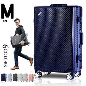【全品9%OFFクーポン!!】Mサイズ フレーム スーツケース キャリーケース キャリーバッグ かわいい TSAロック搭載 一年間保証 超軽量 4日 5日 6日 7日 中型 suitcase TANOBI 6008