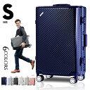 【最大1,000円OFFクーポン!!】スーツケース S サイズ キャリーケース キャリーバッグ  一年間保証 TSAロック搭載 2日 3日 小型 フレーム suitcase TANOBI 6008