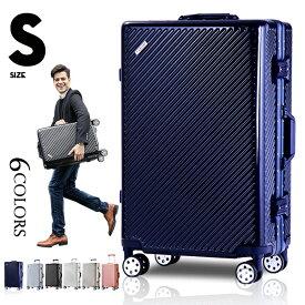 【マラソン限定価格!】スーツケース キャリーケース キャリーバッグ かわいい Sサイズ 一年間保証 TSAロック搭載 軽量 2日 3日 小型 フレーム suitcase TANOBI 6008