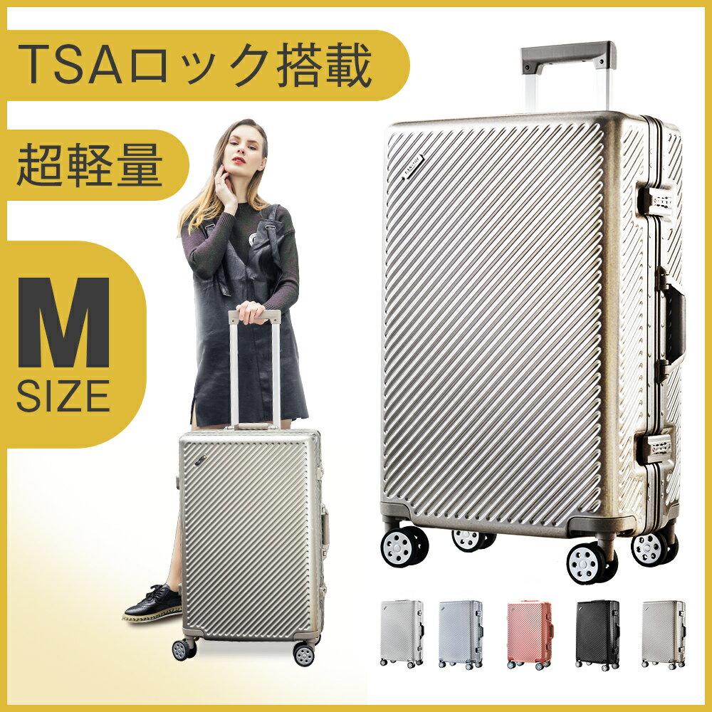 ★クーポン配布中★ スーツケース キャリーケース キャリーバッグ かわいい M サイズ 送料無料 TSAロック搭載 一年間保証 超軽量 4日 5日 6日 7日 中型 フレーム suitcase Travelhouse T1119&6008