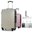 【9%OFFクーポン!!】スーツケース キャリーバッグ Lサイズ キャリーケース 大型 かわいい 一年間保証 TSAロック搭載  大型 7日〜14日用 suitcase HYX6018