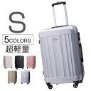 【最大1,000円OFFクーポン!】 機内持込み スーツケース Sサイズ キャリーバッグ  ...