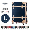 【777円OFFクーポン!!】Lサイズ スーツケーストランクケース  キャリーケース キャリーバッグ  一年間保証 TSAロ…