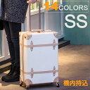 【1/21迄★10%OFFクーポン!】 機内持ち込み可 トランクケース スーツケース SSサイズ  一年間保証 TSAロック搭載 …