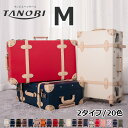 【TANOBI】 スーツケース M サイズ トランクケース 一年間保証 送料無料 TSAロック搭載 4日 5日 6日 7日 中型 超軽量 軽量スーツケース トランク キャリーケース キャリーバッグ か