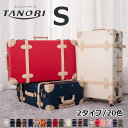 スーツケース トランク