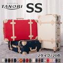 スーツケース 持ち込み トランク