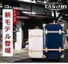 L 的行李箱大小树干案例 1 年保修 TSA 锁配备超轻型 7,8,9,10,11,12,13,14 大轻便手提箱树干案例进行袋可爱新 4 轮 PVC03