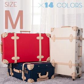 【最大600円OFFクーポン!】Mサイズ スーツケース 女性 キャリーケーストランク キャリーバッグ かわいい一年間保証 4日〜7日用旅行用品中型 軽量 suitcase FUPP03
