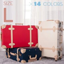 【最大600円OFFクーポン!】Lサイズ キャリーケース トランクスーツケース 女性 キャリーバッグ かわいい一年間保証 大型 軽量 旅行用品 suitcase FUPP03