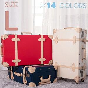 【10%OFFクーポン!】Lサイズ スーツケース トランクケース キャリーケース キャリーバッグ  おしゃれ かわいい大型 軽量 suitcase FUPP03 TANOBI