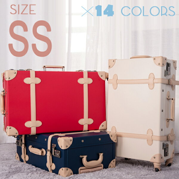 【最大1,000円OFFクーポン!!】 スーツケース トランクケース 機内持ち込み可 キャリーバッグ 一年間保証 SS サイズ 小型 suitcase FUPP03