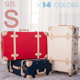【最大600円OFFクーポン!】キャリーケーストランク スーツケース 女性 Sサイズ キャリーバッグ かわいい 旅行一年間保証 軽量1日〜3日用 suitcase FUPP03