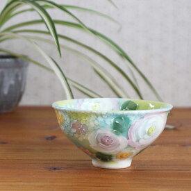 【緑彩ブーケ 飯碗】瀬戸焼 和食器 食器 茶碗 手描き 花柄 プレゼント 贈り物