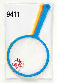 ポイセット(5ヶセット) 9411