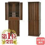 【家具調】【重ね仏壇】トロンウォールナット調14×43号01