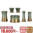 仏具セット 銅器 マロン マットグリーン 2.5寸〜3.0寸 6点セット
