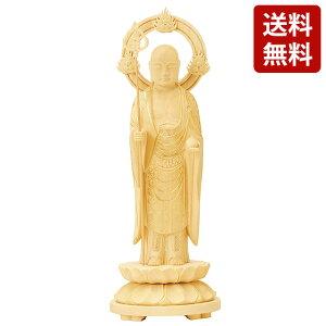 仏像 総柘植 地蔵菩薩 丸台座 輪光背 3.5寸〜6.0寸