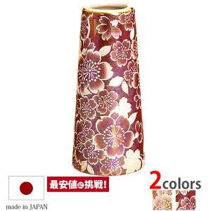 【ゆい花 ワインレッド 花立(花瓶)】仏具 具足 仏壇用 かわいい おしゃれ 花立て 陶器 赤 レッド
