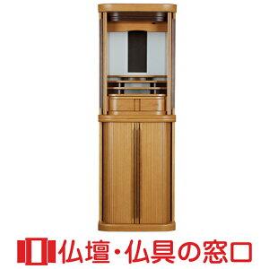 モダン仏壇 スリム型 直置型 サイズ15 RA100068 ナラ製 高さ130.0cm×幅45.0cm×奥行40.0cm 送料無料
