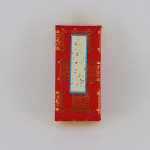 【マラソン期間限定ポイント10倍】日蓮宗用 鳥の子過去帳 3寸 縦9.1横4.5厚2.6cm