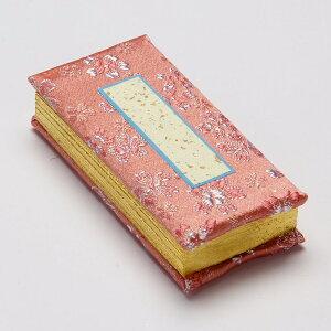 金襴錦製 鳥の子過去帳 かのん ピンク 4.0寸