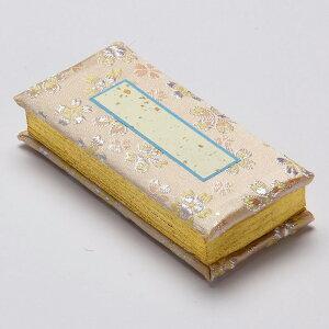 金襴錦製 鳥の子過去帳 かのん クリーム 4.0寸