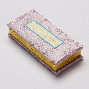 金襴錦製 鳥の子過去帳 かのん パープル 3.5寸