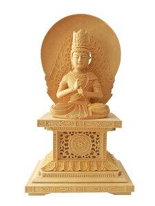 【真言宗】仏像 ヒノキ 大日如来 2.0寸 仏具 木彫
