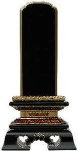 【宗派問いません】文字彫り一霊分無料 位牌 勝美 面粉 4.0寸