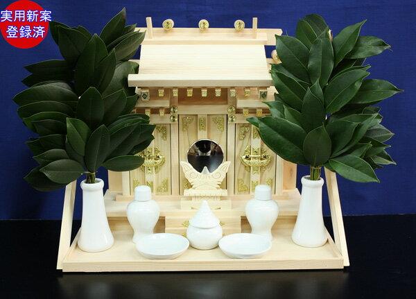 神棚 神具セット 三社タイプ 壁掛け神殿 壁付け 神棚セット