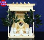 【神棚】神棚セット神具セット壁掛け神殿一社タイプ