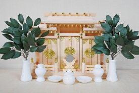 神棚 神具セット 超低床三社 神棚神殿