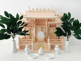 神具セット 神棚 神棚セット 神殿 屋根違い三社 小 スライド