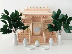 神殿 神棚 屋根違い三社 小 神具一式セット ひのき