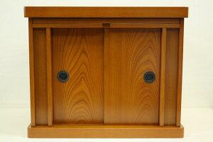 【宗派問いません】 上置 小型 モダン 仏壇台 スライド棚付 ケヤキ調 小 家具調