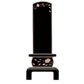 日本製の位牌・京の香 桜(4.5寸)【送料無料】【文字代込】【品質保証】