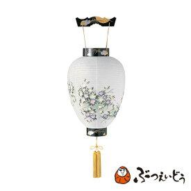 盆提灯 紫小花(アイリス / LED電池灯付き) / 伝統の岐阜提灯 盆提灯 御所提灯 和紙、プラスチック