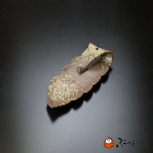 仏具 線香立皿 木の葉 仏具 香炉 陶器