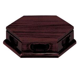 仏具 六角香炉台 紫檀 4.5寸