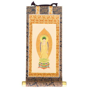 仏壇掛軸・阿弥陀如来(浄土宗/本尊/紺/30代)