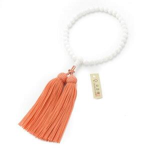 数珠・女性用 シャコ貝(しゃこがい) 8mm 頭付正絹房 念珠