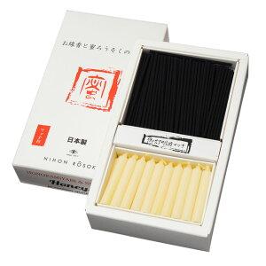 線香・お香・お線香と蜜ろうそくのセット はちみつの香り マッチ付き