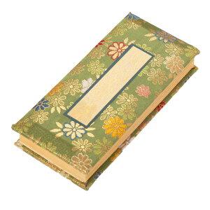 仏具 過去帳 金襴鳥の子 夢源(むげん)緑 日付なし 5寸