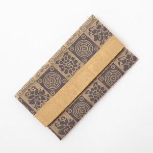 数珠袋 名物裂 綿 二つ折りタイプ マチなし(No.2)