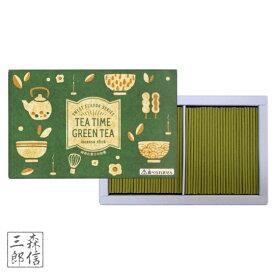 【メール便OK】丸叶むらたの線香【TEA TIME GREEN TEA 緑茶の香りのお香】GT-08(日本製 進物用 お歳暮 喪中 線香 ギフト ローソク プレゼント 蝋燭 白檀)